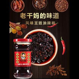国民女神老干妈 风味豆豉油辣椒280g