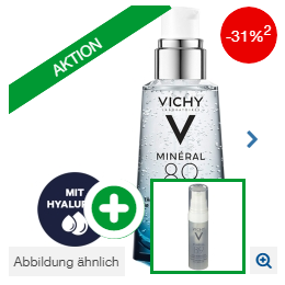 因健康而美丽 Vichy薇姿