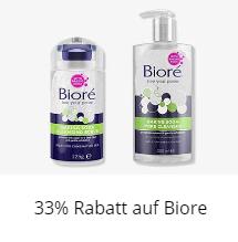 深层清洁毛孔,让它们自由的呼吸 Biore 碧柔竹炭清洁系列