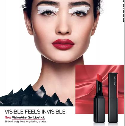 一推出就被大家吹爆的神仙质地 Shiseido资生堂激蜜轻吻唇膏