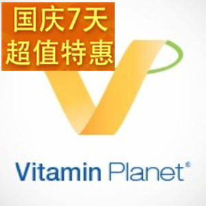 Vitamin Planet 国庆节大促