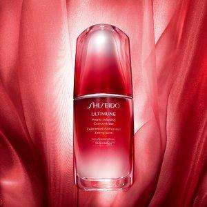 Shiseido资生堂红腰子 75ml装