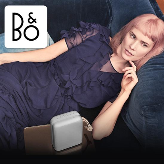 来自北欧的天籁之音 丹麦的国宝级音响 B&O P6音箱