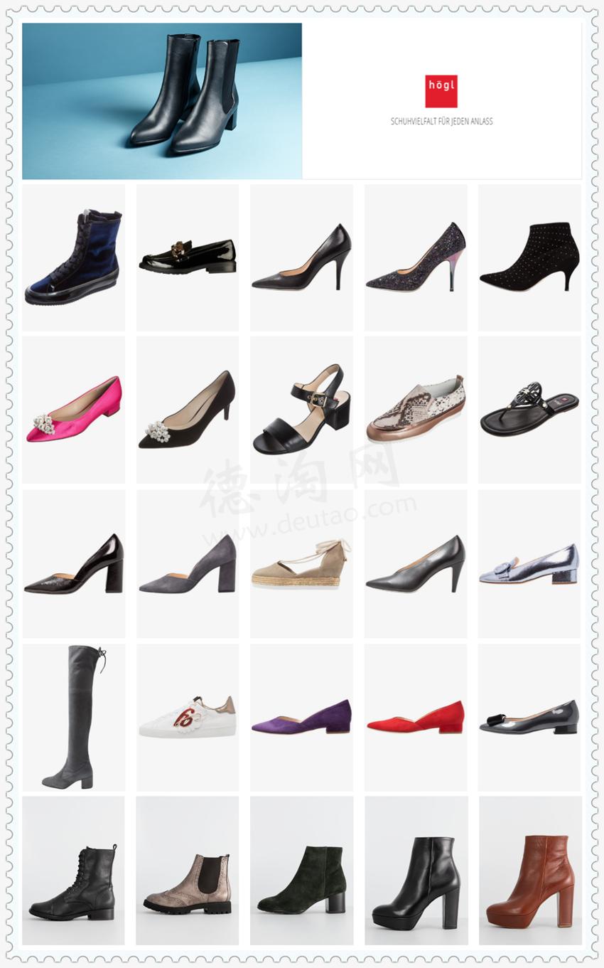 check out f5799 0414c 女神都无法拒绝鞋子奥地利Högl女鞋特价4.6折起_德淘网
