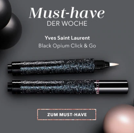 你是我的欲望之源 黑钻闪耀女王范儿 YSL Black Opium 黑鸦片限量香水笔