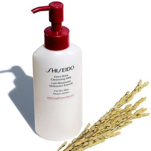 Shiseido 资生堂新品–锁水防御丰盈洁面乳