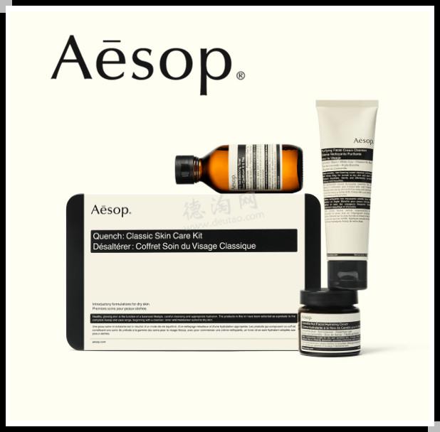 Aesop Quench 经典护肤套装!!三个针对干性肌肤的清洁、调理、保湿正装产品