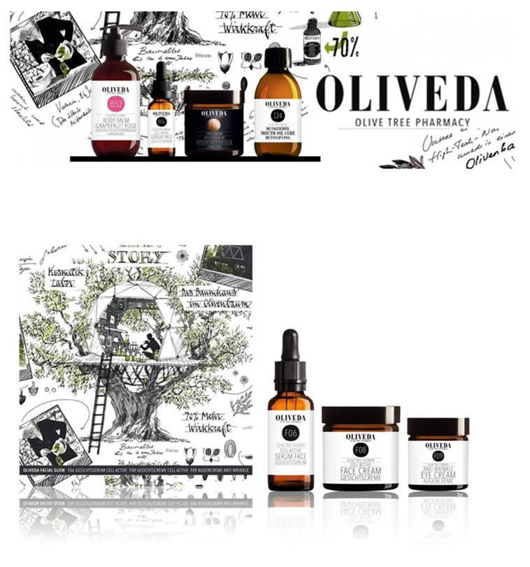 橄榄温润 Oliveda植物护肤品牌