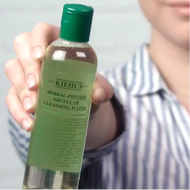 满足快速洁肤  Kiehl's 科颜氏 首款植物精粹卸妆水
