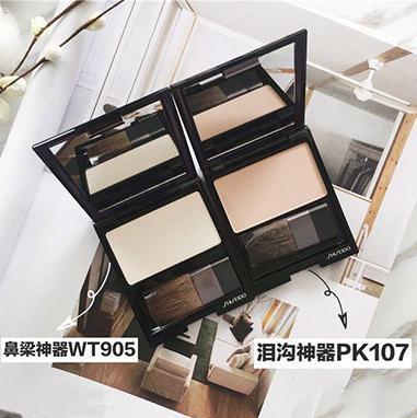 【直邮中国】Shiseido资生堂 PK107+WT905 组合优惠来袭!