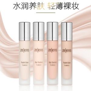 新春大促:Zelens大热美妆护肤产品