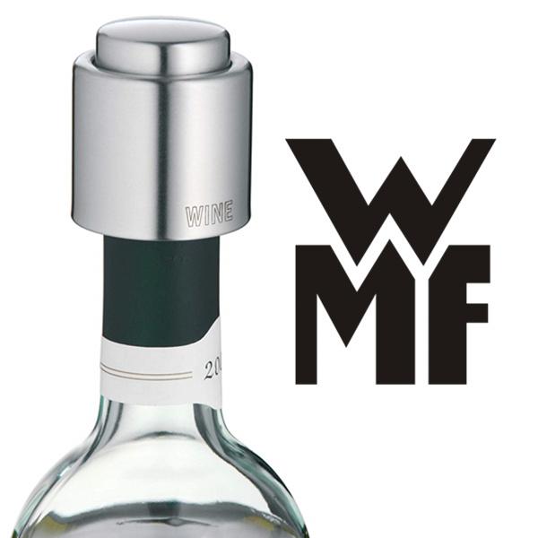 一次喝不完的酒怎么放?!它帮你解决啦!WMF 红酒瓶塞