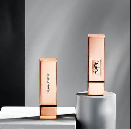 Yves Saint Laurent Rouge Pur Couture YSL迷魅纯漾唇膏