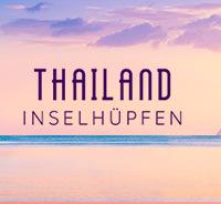 超值旅游套餐 泰国梦幻三岛 探梦之旅