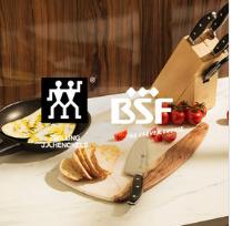 收厨房家居用品好时候!Zwiling BSF打折了!