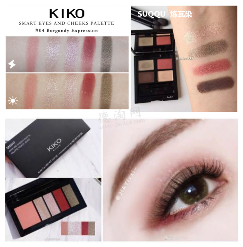 Kiko Smart Eyes & Cheeks Palette 眼影腮红盘