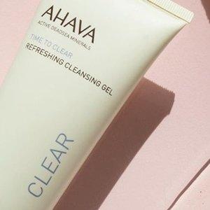 以色列国宝品牌 AHAVA纯天然死海海泥面膜