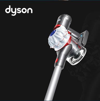 家用吸尘器 首选Dyson! 现在它家三款吸尘器