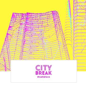 City Break 城市游 酒店特价