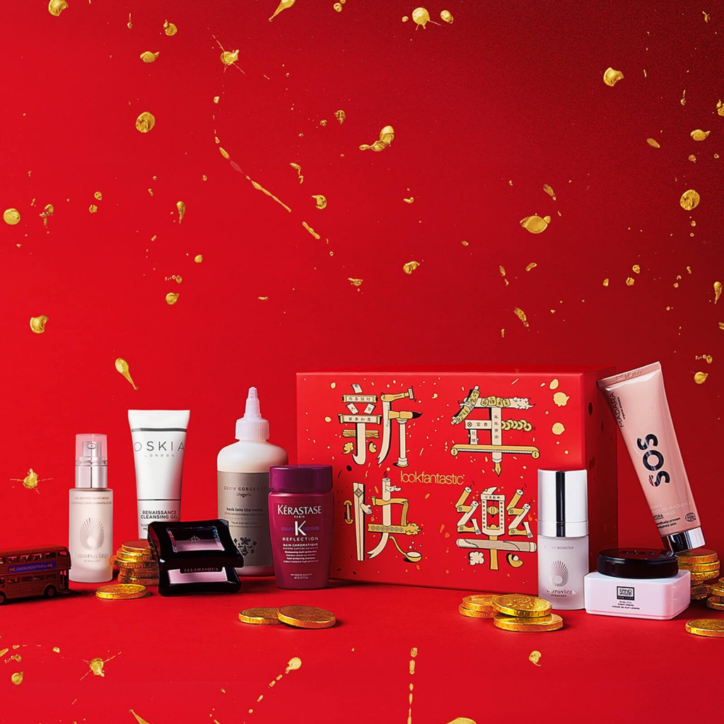 LookFantastic 中国新年限量礼盒