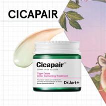 韩国 Dr.Jart+ 老虎草润色素颜霜(敏感肌专用,还有修复和防晒功能哦)