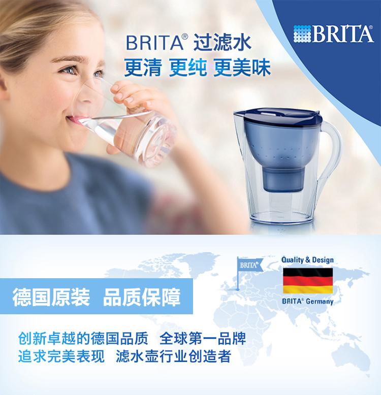 好价必囤!!Brita Marella滤水壶超大容量3.5L+1只MAXTRA滤水芯套装