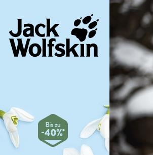 Jack Wolfskin狼爪冲锋衣及户外装备
