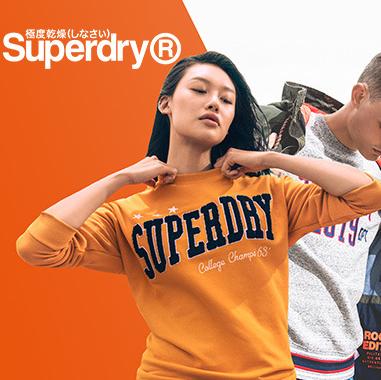 潮人必备 Superdry极度干燥 男女服饰+鞋履