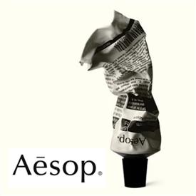 AESOP 伊索鼠尾草锌滋润防晒面霜SPF15