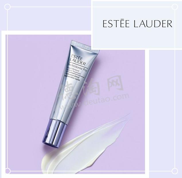 Estée Lauder雅诗兰黛新品retinol treatment视黄醇护理抗衰老面霜