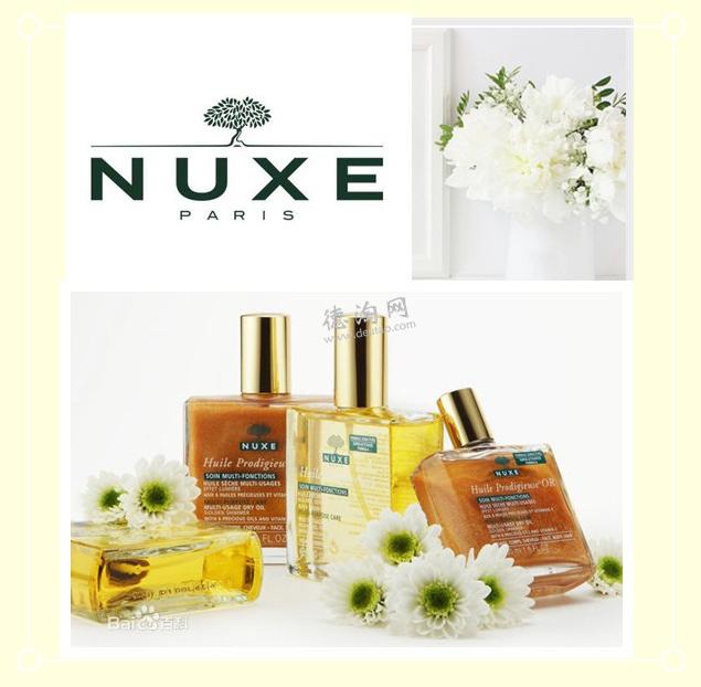 法国天然护肤品NUXE欧树 明星单品推荐!