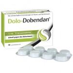 46秒超快起效的含片Dolo-Dobendan