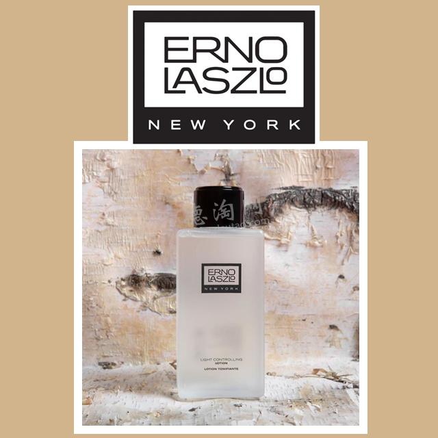 好莱坞传奇护肤品Erno Laszlo 明星产品蛋白水