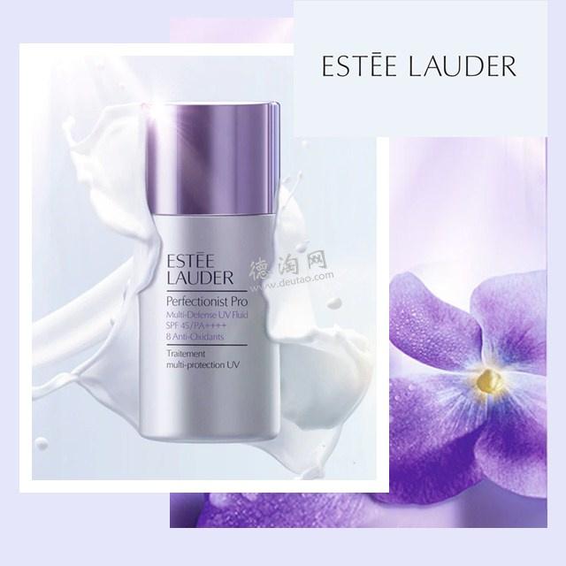 雅诗兰黛Estée Lauder线雕系列2019新款八重抗氧化防晒/专研多效防晒隔离乳!