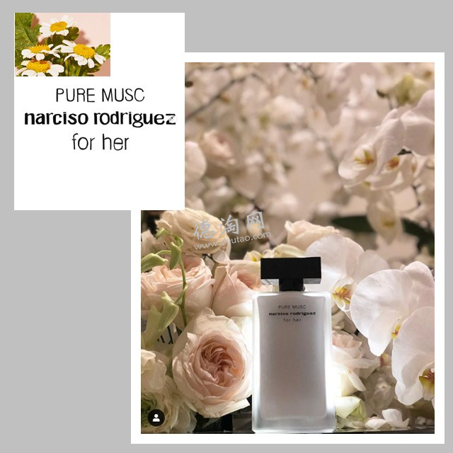 Narciso Rodriguez For Her的最新香水 Pure Musc女香