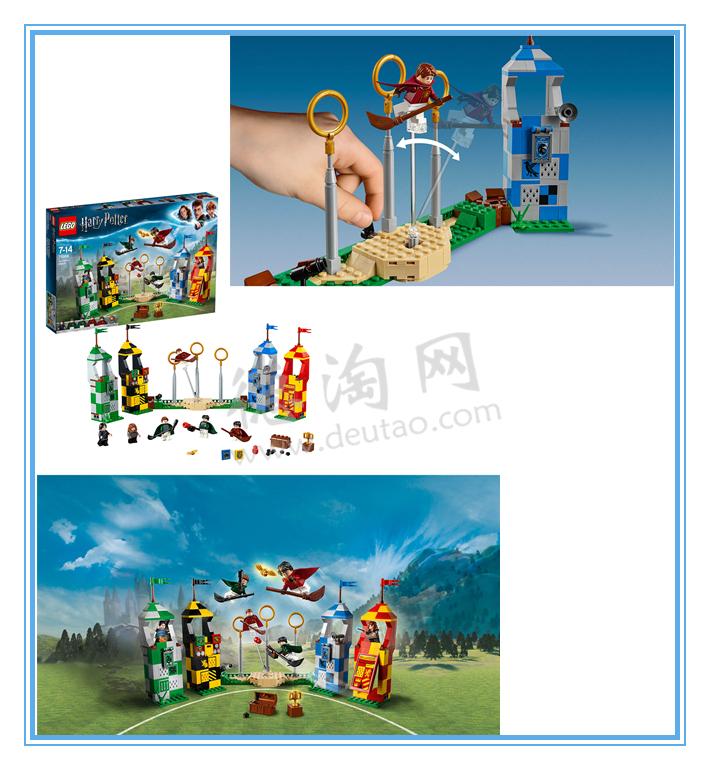 【直邮中国】Lego Harry Potter 魁地奇赛场!重现狮院蛇院经典战役!