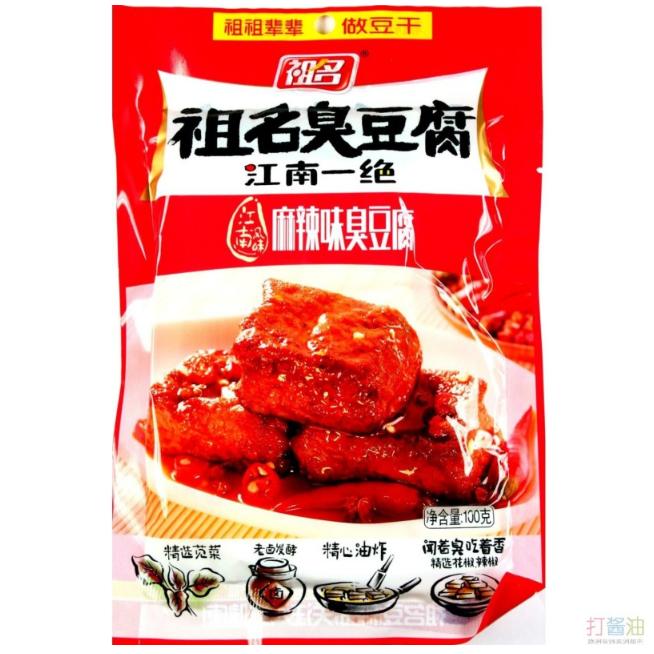 祖名臭豆腐 麻辣味100g