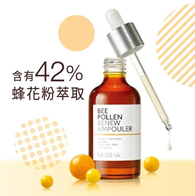 MISSHA 蜂花粉赋活精华安瓶 40ml