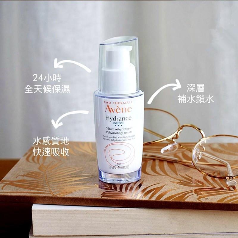 Avène Hydrance Intense Serum  雅漾全效活泉保湿精华