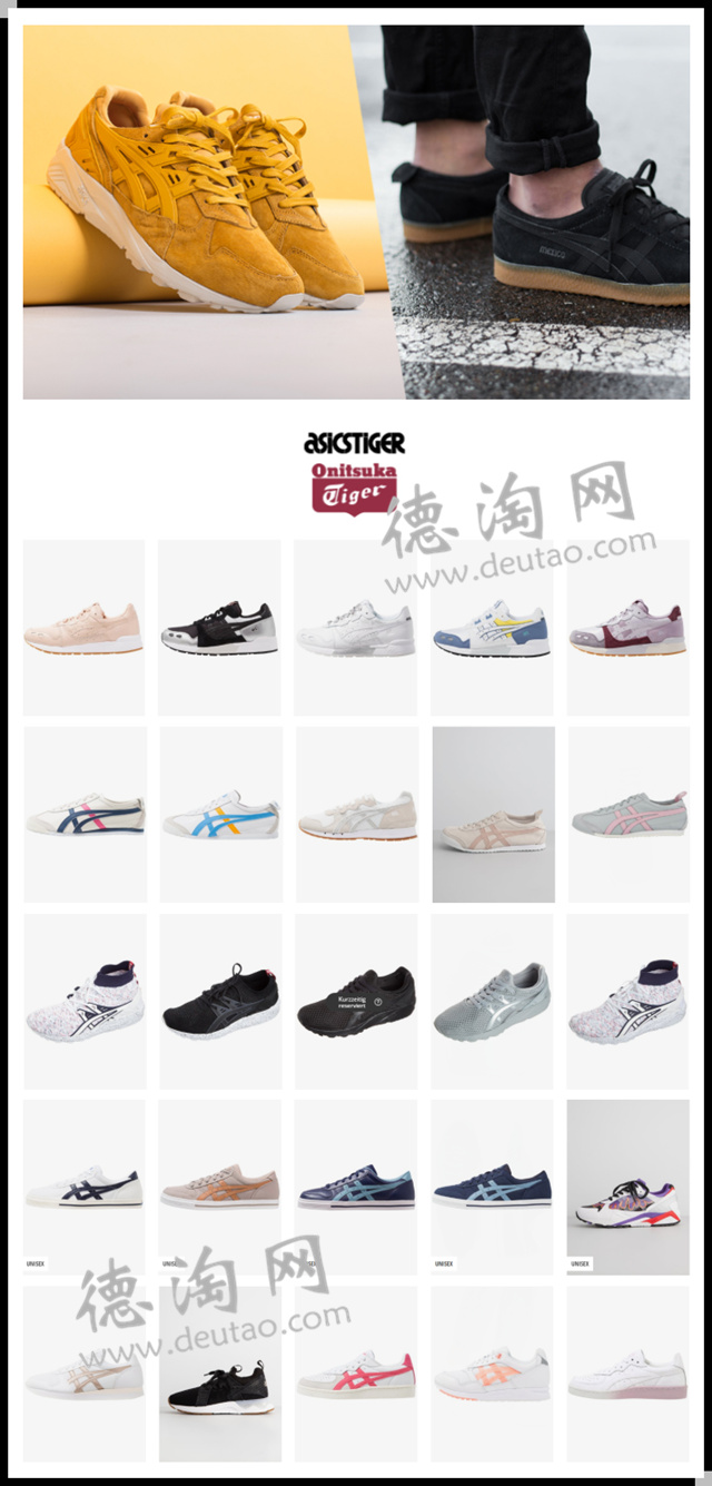 newest 86980 ca1ac 亚瑟士ASICS TIGER鬼冢虎联合特卖男女童装鞋子热售中!低至3.5折 ...