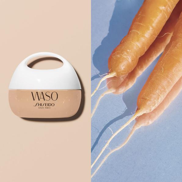 Shiseido WASO 胡萝卜保湿凝霜+送20ml蜂蜜卸妆洁面
