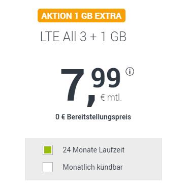 德国通话短信免费+大流量LTE高速上网手机卡