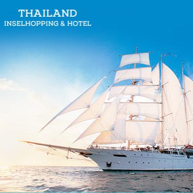 椰林沙影 碧海蓝天 泰国帆船游