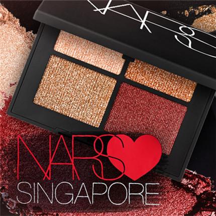 NARS 超难买四色眼影盘 Singapore新加坡