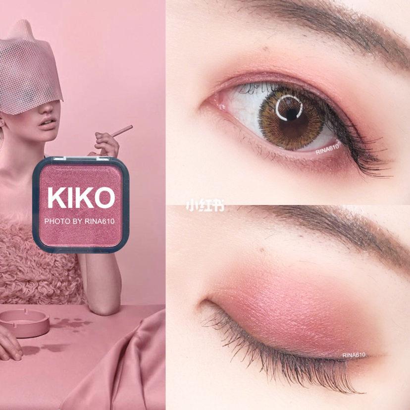 KIKO 全站最低7折 SMART COLOUR 单色明艳眼影