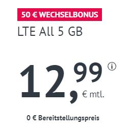 代号入网送50欧!德国通话短信免费+大流量LTE高速上网手机卡