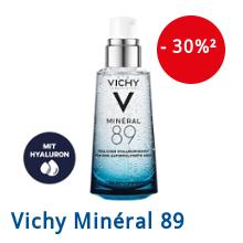 药妆界第一款肌底液 火爆Ins的 Vichy 89 火山能量瓶