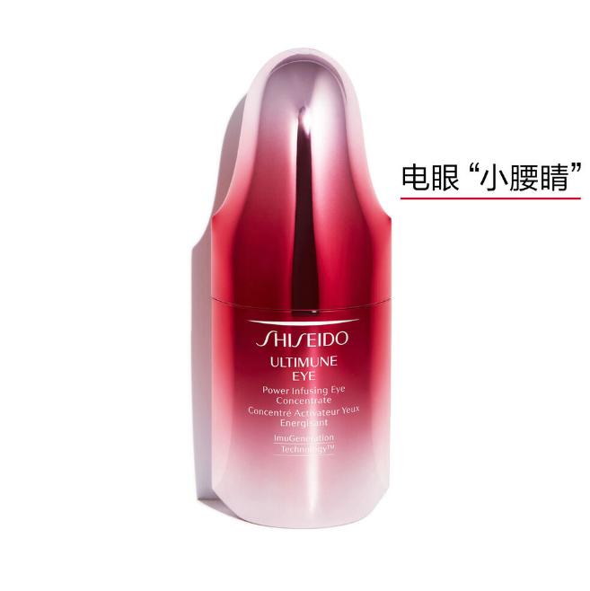 SSR级别的眼霜强者 Shiseido 资生堂 红妍肌活眼部精华露升级版