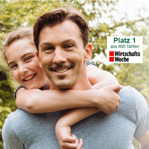 HanseMerkur Private Krankenversicherung 私人医疗保险