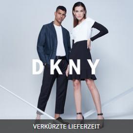 美式简约风 DKNY 鞋包服饰专场